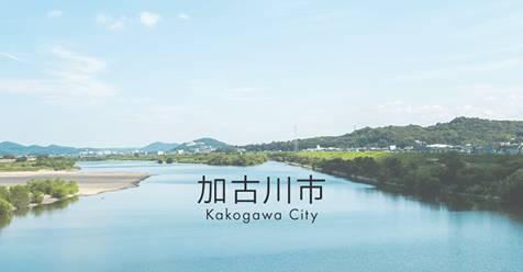 加古川市が「ご遺族サポートコーナー」を開設すると発表