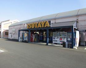 TSUTAYA 東加古川店が2021年2月28日(日)で閉店