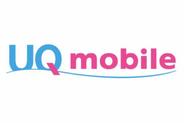 UQスポットニッケパークタウンが2021年2月5日(金)オープン予定