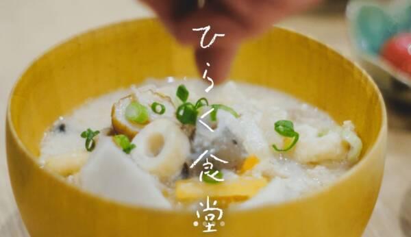 コワーキングスペースmocco(モコ)加古川店内「ひらく食堂」が2021年1月25日(木)オープン
