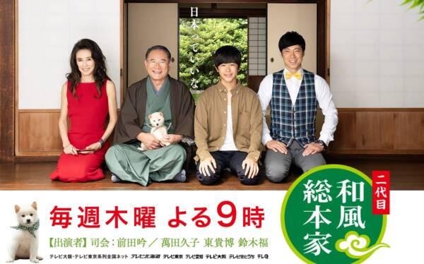 『和風総本家』は、テレビ大阪の制作で、テレビ東京系列で放送されているクイズバラエティ番組です。