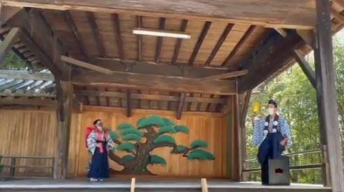 加古川市立平荘小学校「第20回 狂言発表会」